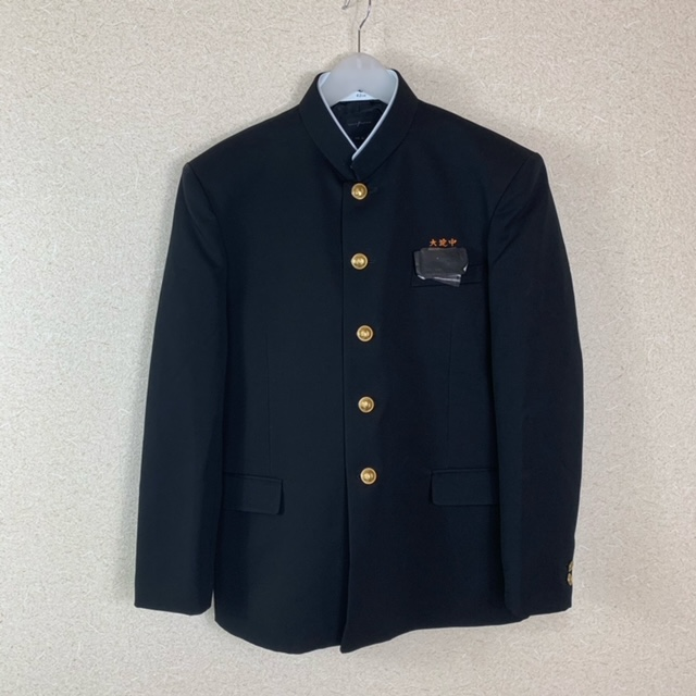 1点 宮崎県 宮崎市立大淀中学校 男子制服