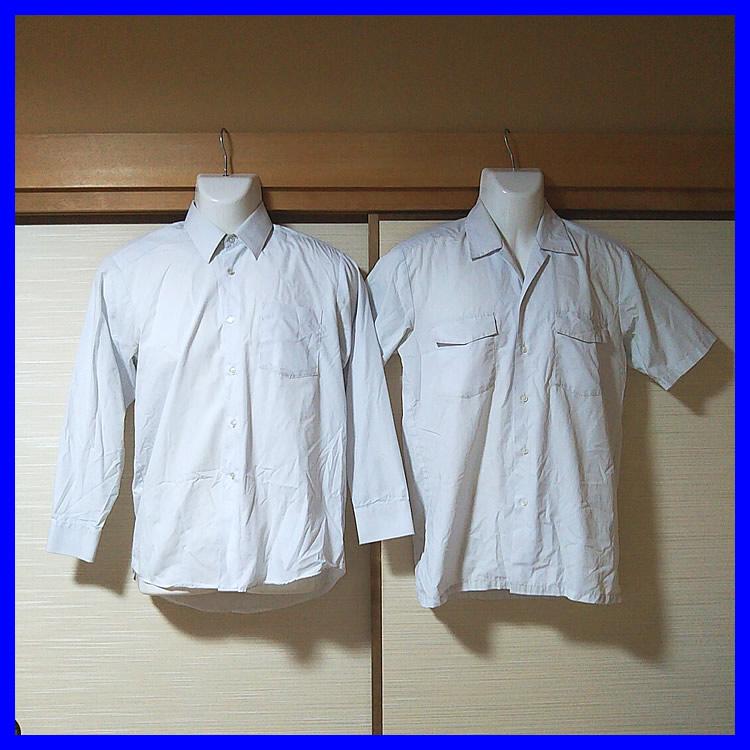 7点 熊本県 熊本市立桜山中学校 男子制服