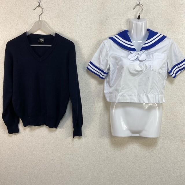 3点 熊本県 熊本市立西山中学校 女子制服