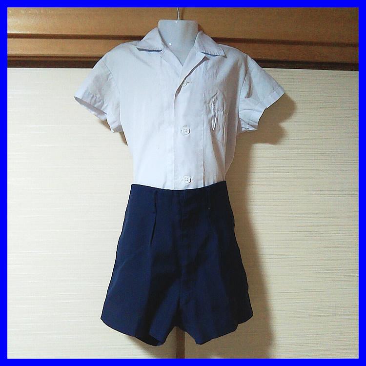 2点 神奈川県 大西学園小学校 男子制服