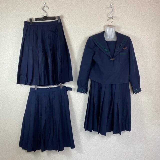 4点 宮崎県 宮崎市立本郷中学校 女子制服