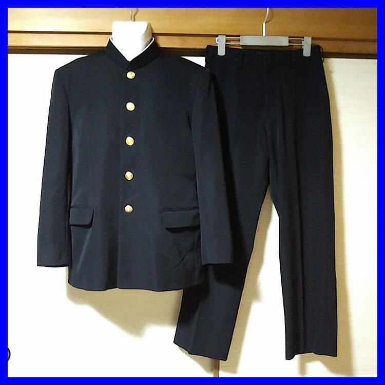 9点 兵庫県 兵庫県立神戸高校 男子制服