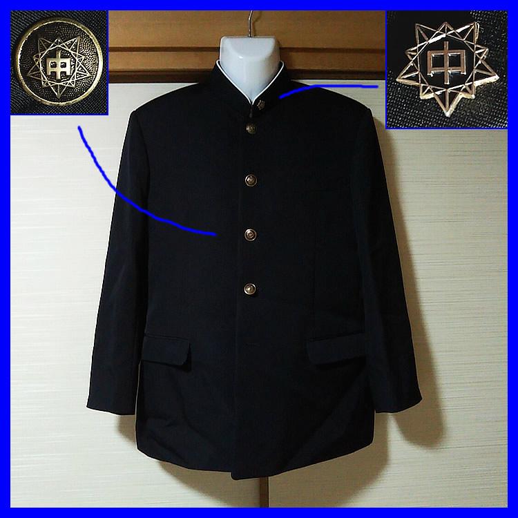 4点 静岡県 静岡市立観山中学校 男子制服