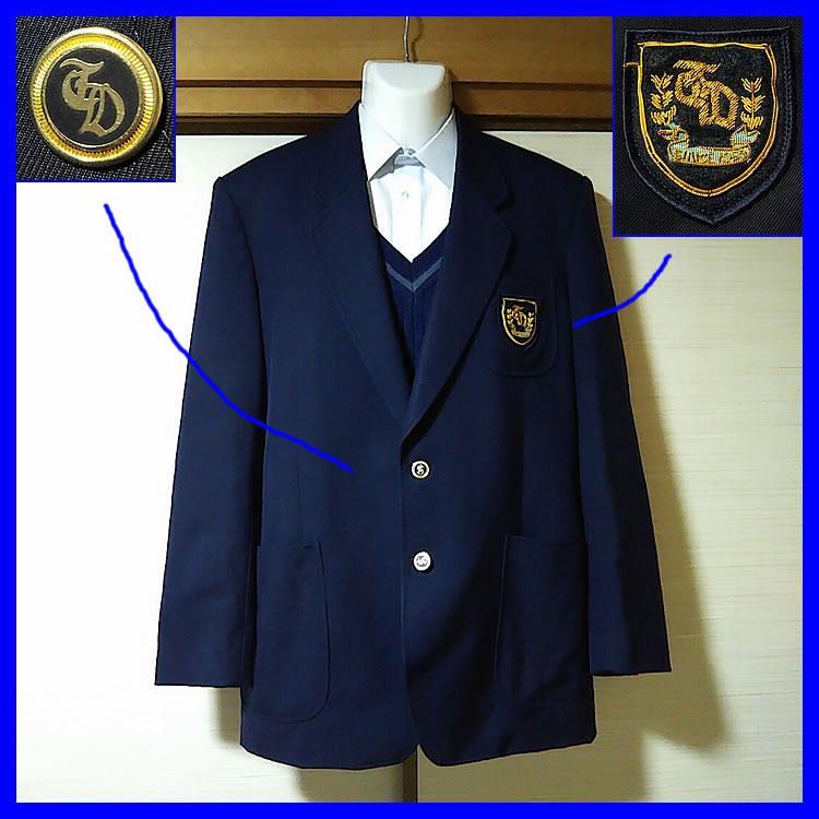 6点 富山県 高岡第一高校 男子制服