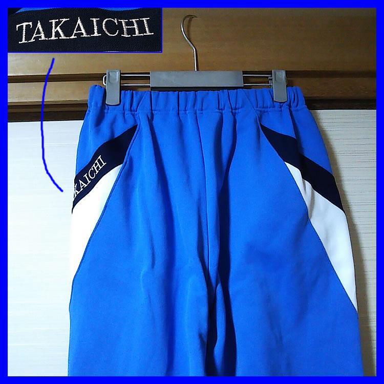 2点 富山県 高岡第一高校 男子体操服