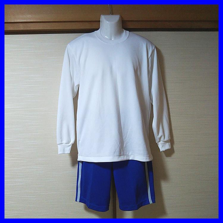 5点 群馬県 群馬県立高崎高等特別支援学校 男子体操服