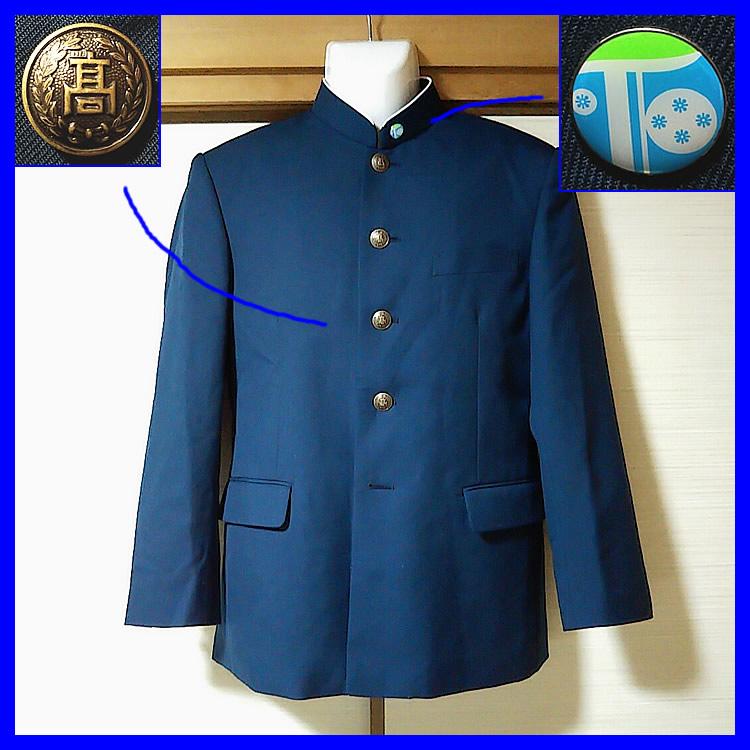 4点 群馬県 群馬県立高崎高等特別支援学校 男子制服