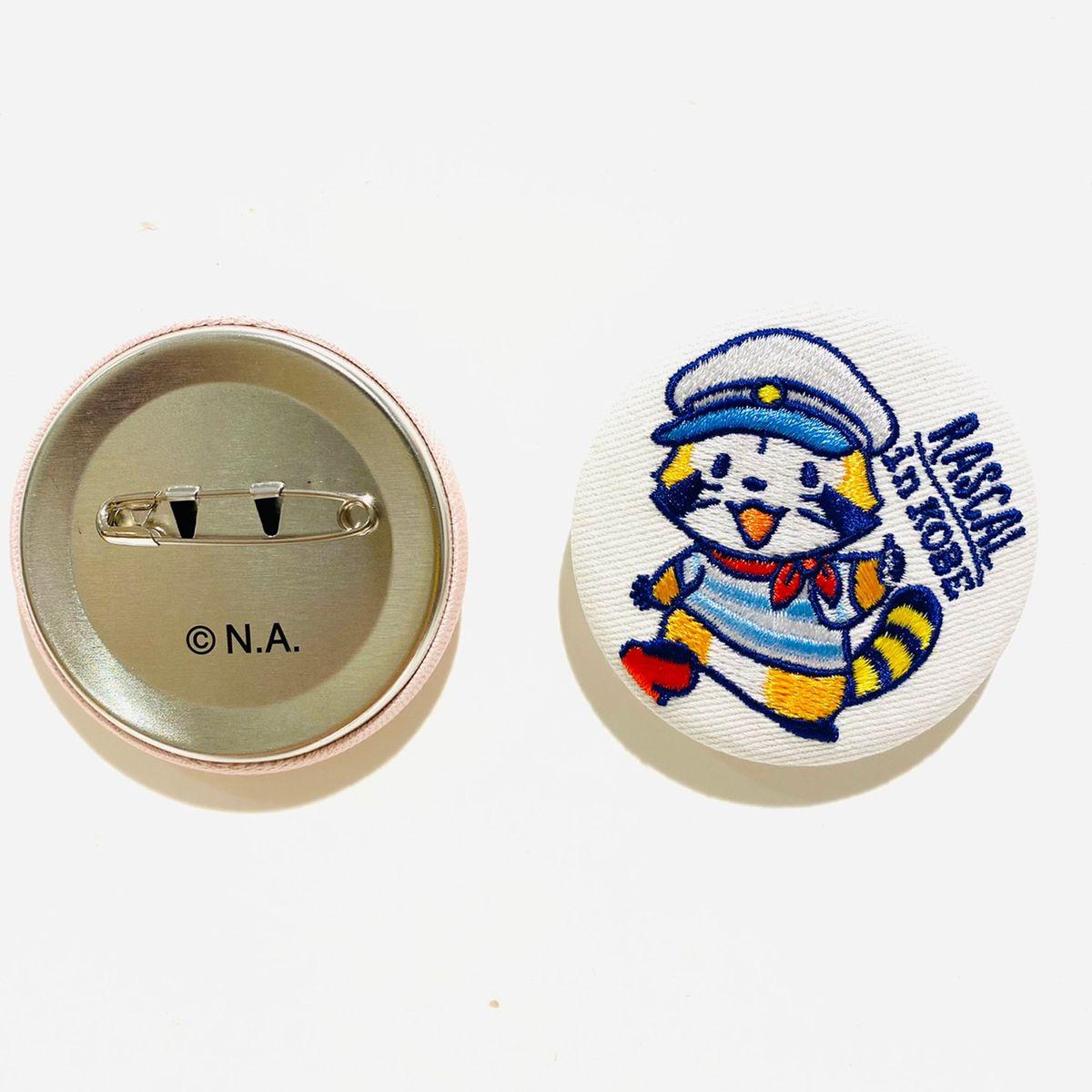 あらいぐまラスカル神戸限定刺繍缶バッジセーラー