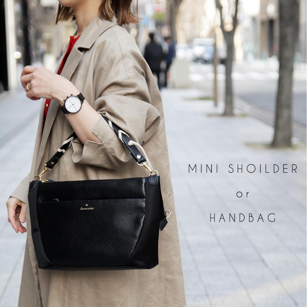 超軽量 フォールディングバッグ(F2)5wayで使える機能性バッグ DORACOLUV(ドラコラブ)