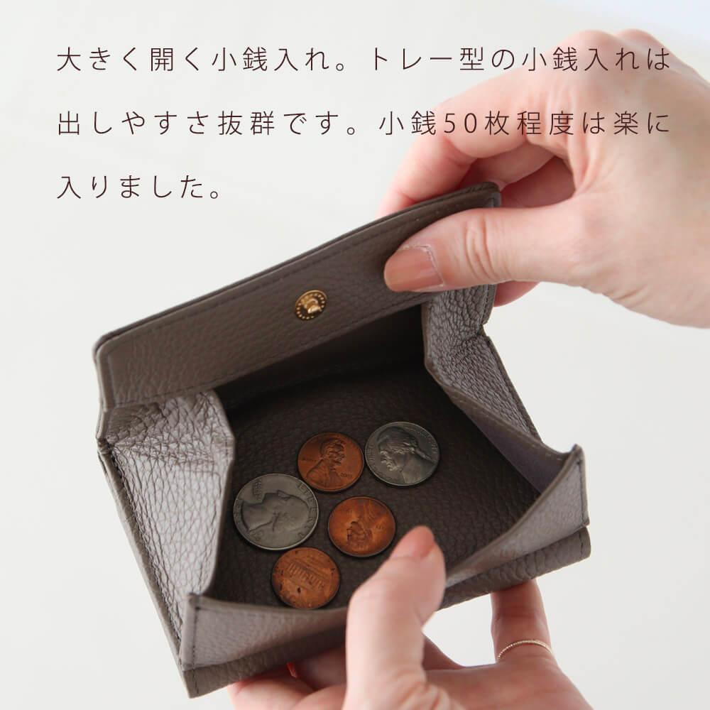 ミニ財布 三つ折り ウォレット toa -トア DORACOLUV(ドラコラブ)