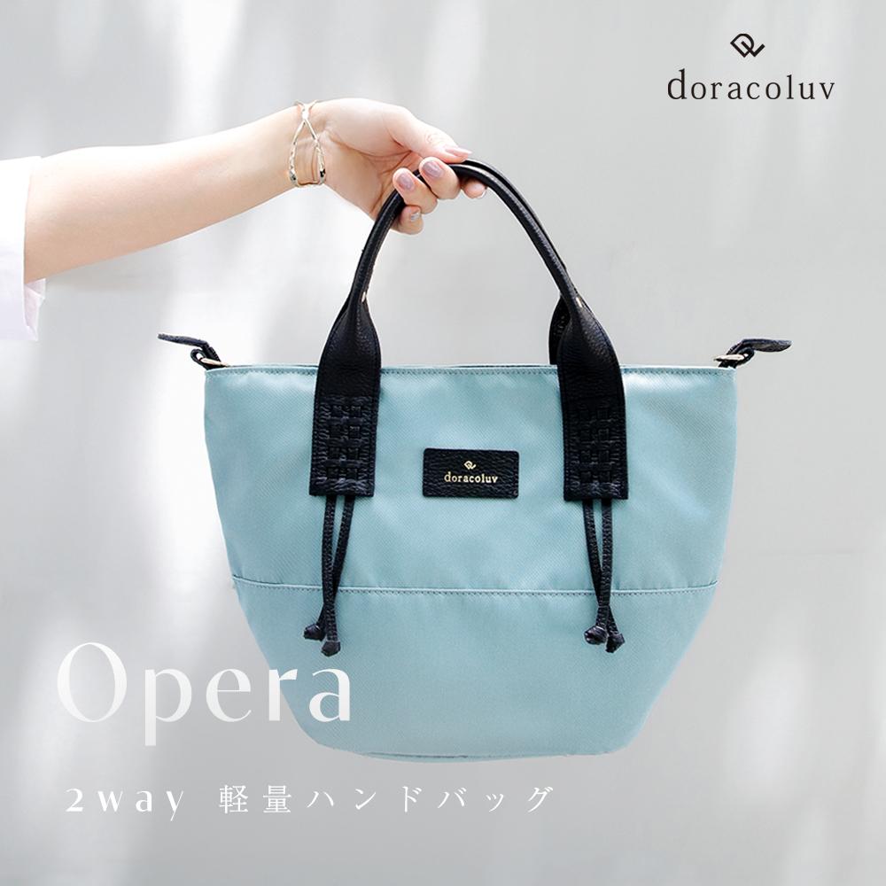 New【軽量】2way トート & ショルダーバッグ Opera� doracoluv(ドラコラブ)