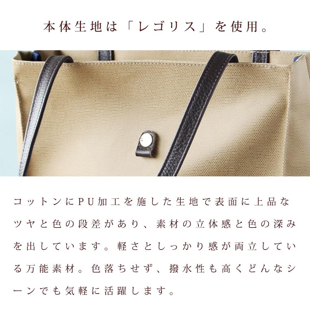 スクエアバッグ/ 軽量 シンプル A4 トート