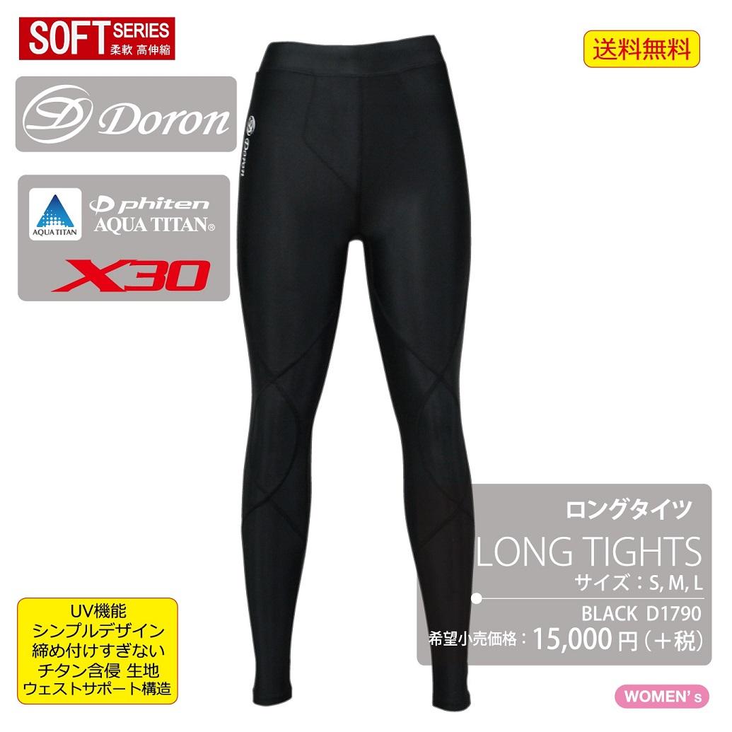 SOFT Women's ロングタイツ Black