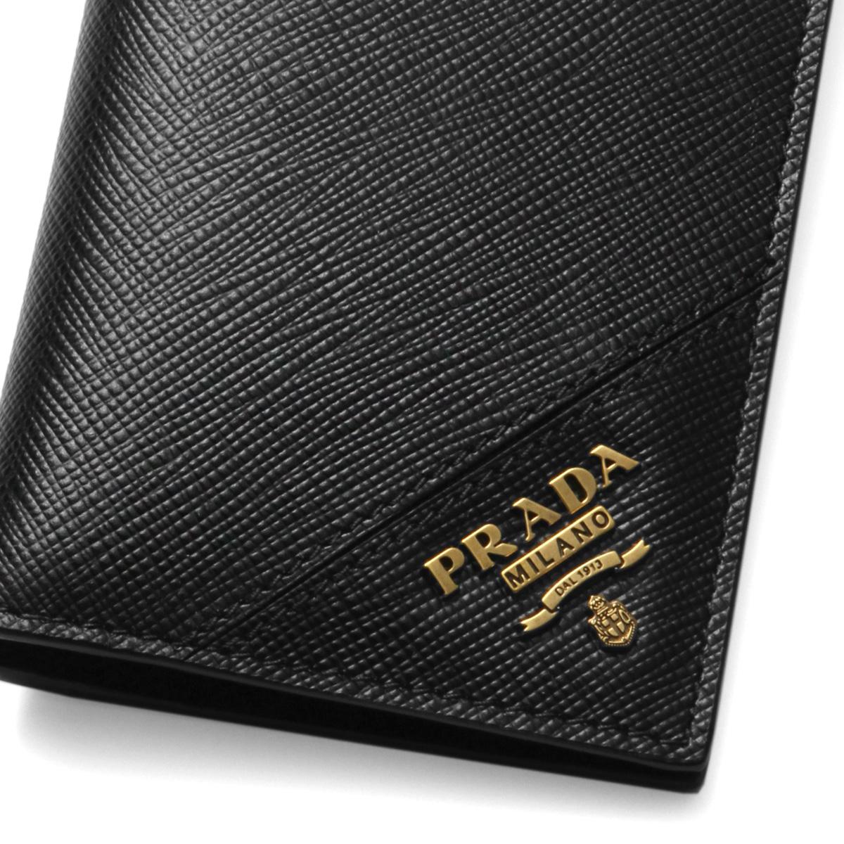 PRADA プラダ   カードケース   SAFFIANO METAL