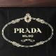 PRADA プラダ | ショルダー付 ハンドバッグ ラージ