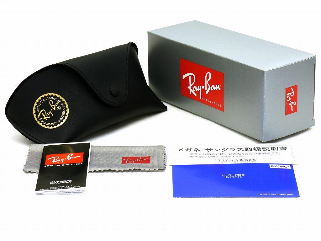 レイバン(Ray-Ban) RB3478 004/58  (60)