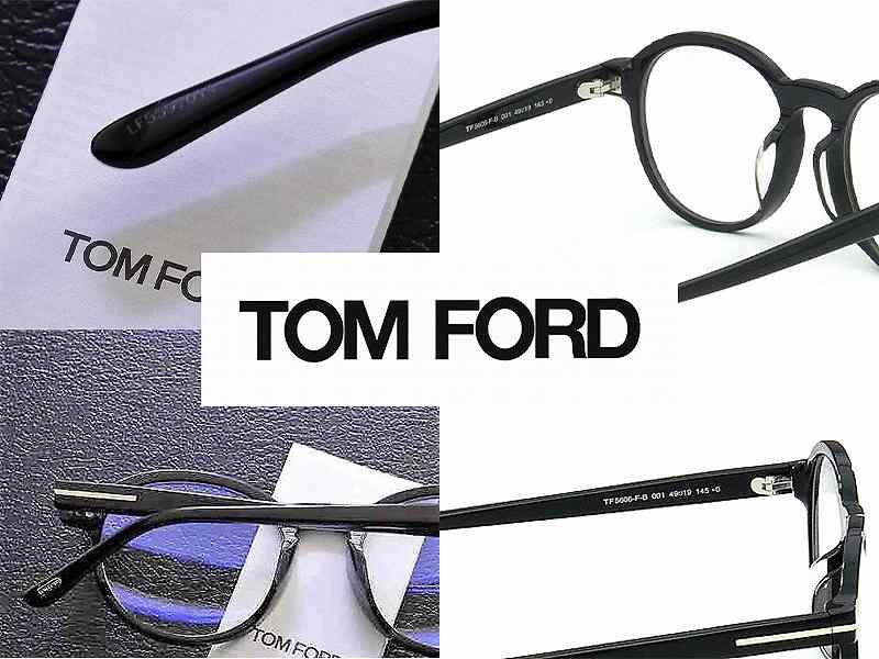 トムフォード(TOMFORD) TF5606-FB 001  (49)