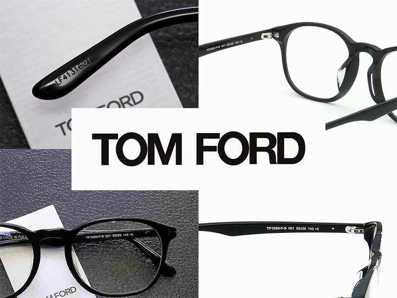 トムフォード(TOMFORD) TF5680-FB 001  (52)