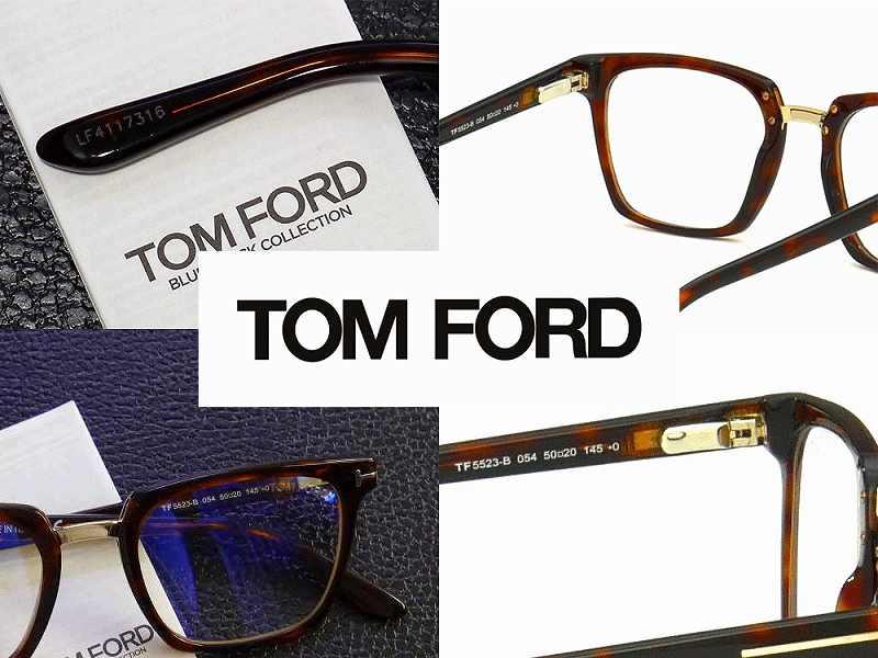 トムフォード(TOMFORD) TF5523-B 054 (50)