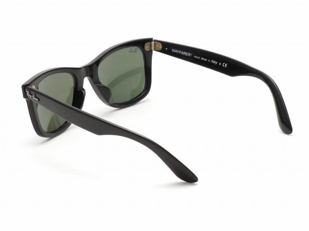 レイバン(Ray-Ban) RB2140F 901  (52)