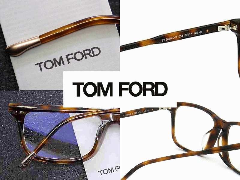 トムフォード(TOMFORD) TF5646-DB 053  (57)