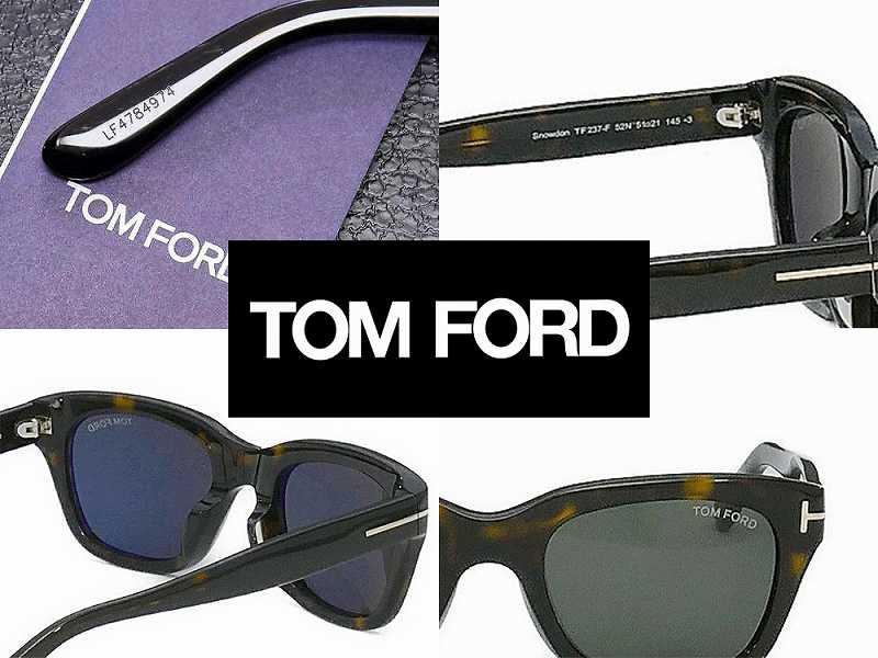 トムフォード(TOMFORD) TF0237-F 52N Snowdon(スノードン)