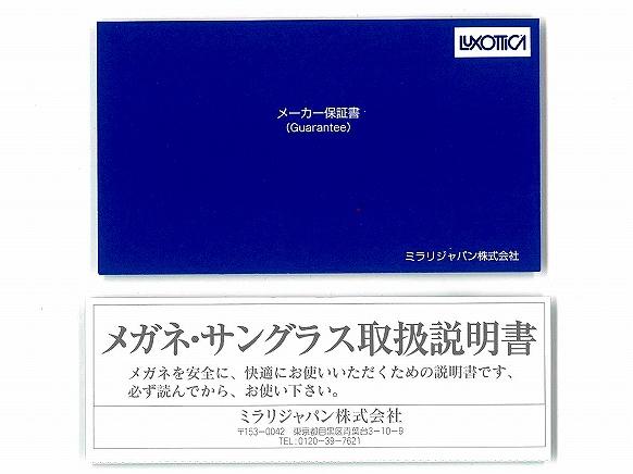 レイバン(Ray-Ban) RB4171F 601/55 (54)
