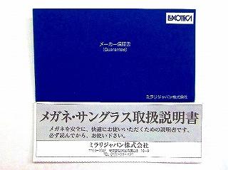 レイバン(Ray-Ban) RB3548N 001/30(51)