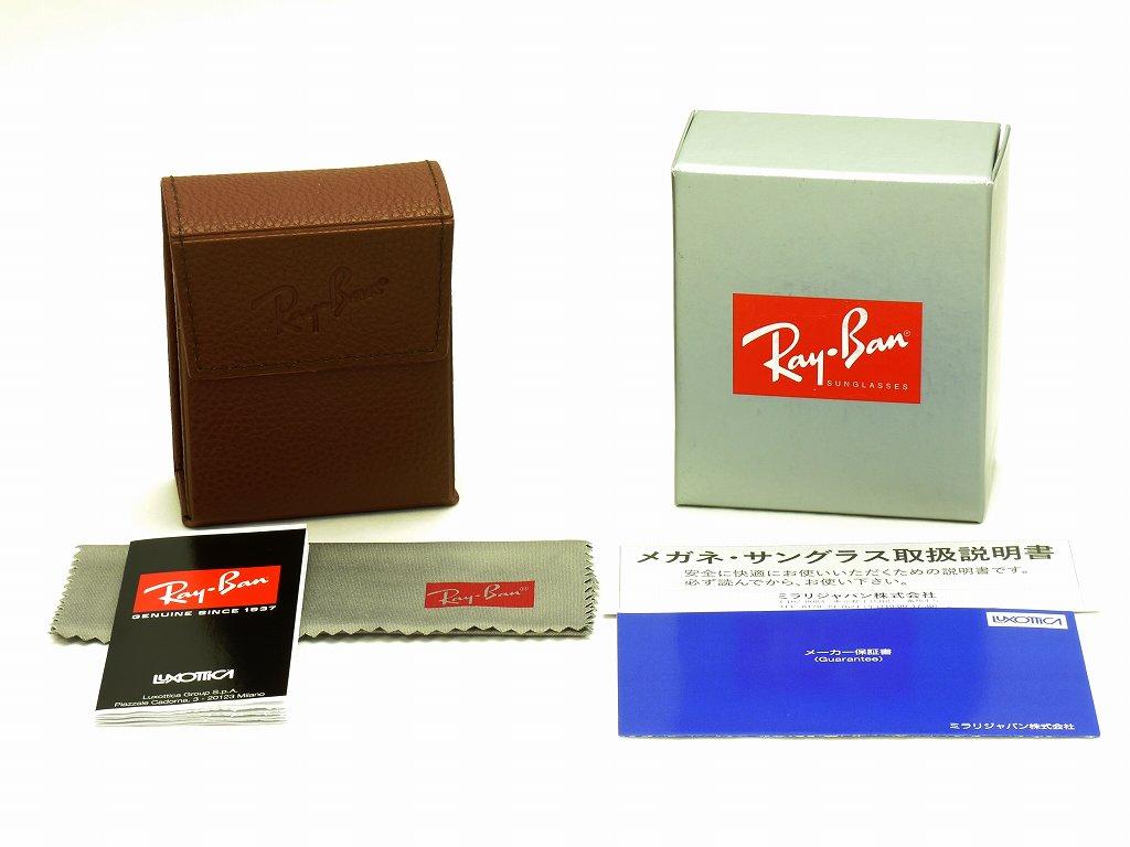レイバン(Ray-Ban) RB3532 198/9U  (47)