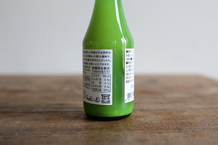 Lemon juice<p>れもんストレート果汁</p>
