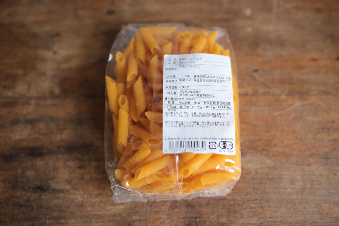 Organic Corn Penne<p>有機コーン・ペンネ</p>