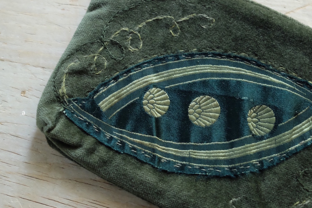 Kirsten Hecktermann Hand-dyed velvet embroidery pouch (S/B)<p>キルステンヘクターマン ベルベット刺繍ポーチ (Sサイズ/B)</p>