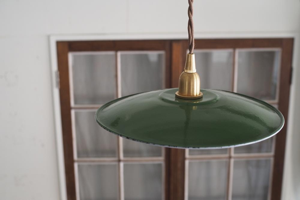 Green lamp shade (flat)<p>グリーンランプシェード (フラット)</p>