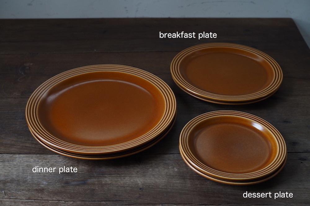 HORNSEA SAFFRON breakfast plate<p>HORNSEA サフラン ブレックファーストプレート</p>
