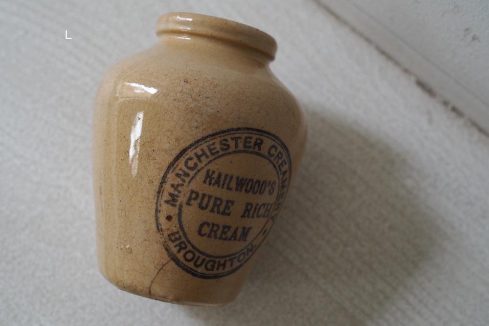 Pottery bottle C<p>陶器ボトル C</p>