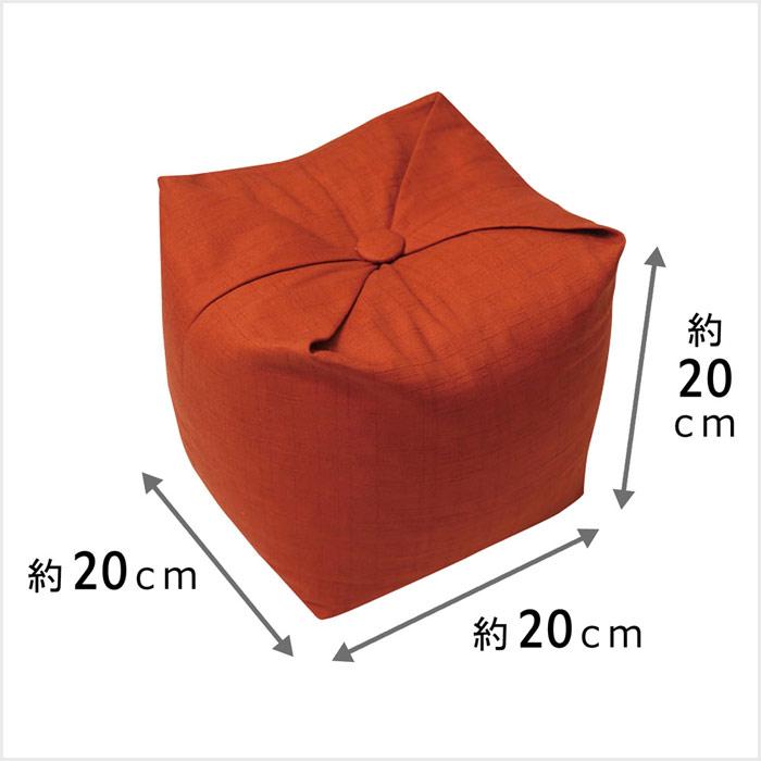 彩転(SAIKORO) 正座が楽になるクッション サイズ(約)20cm×20cm×20cm