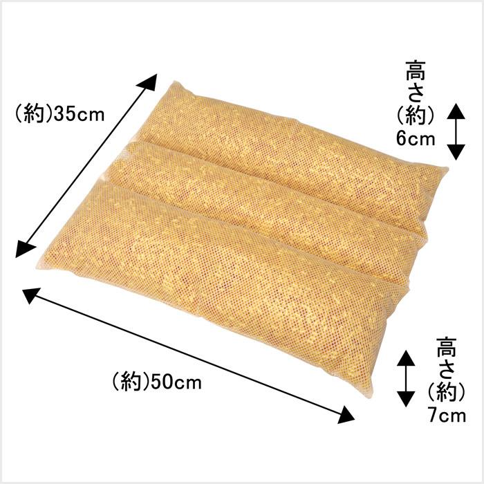 【送料無料】赤玉(AKADAMA) 宝くじ夢枕 サイズ/(約)35×50cm×高さ6〜7cm