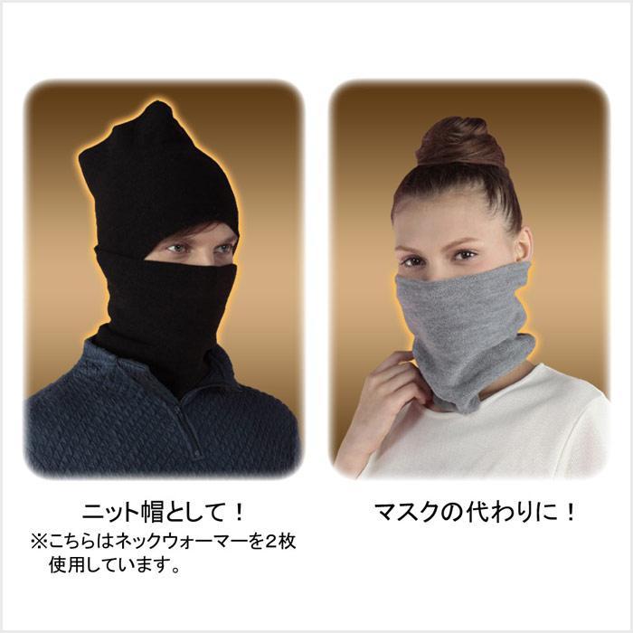 【送料無料】健繊(KENSEN) ひだまり ネックウォーマー サイズ/(約)23.5×20.5cm