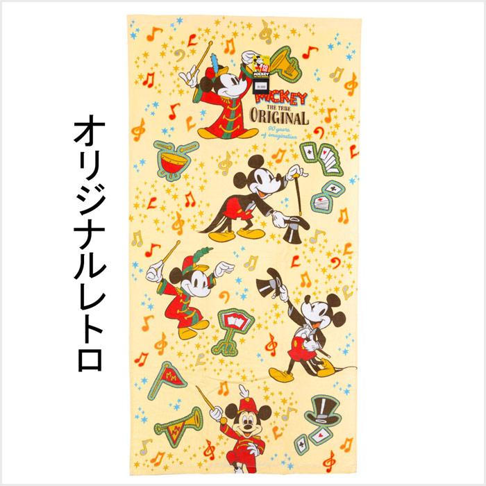 ディズニー(Disney) ミッキーマウス バスタオル 生誕90周年 シネマ・レトロ・ボヤージュ (約)60×120cm
