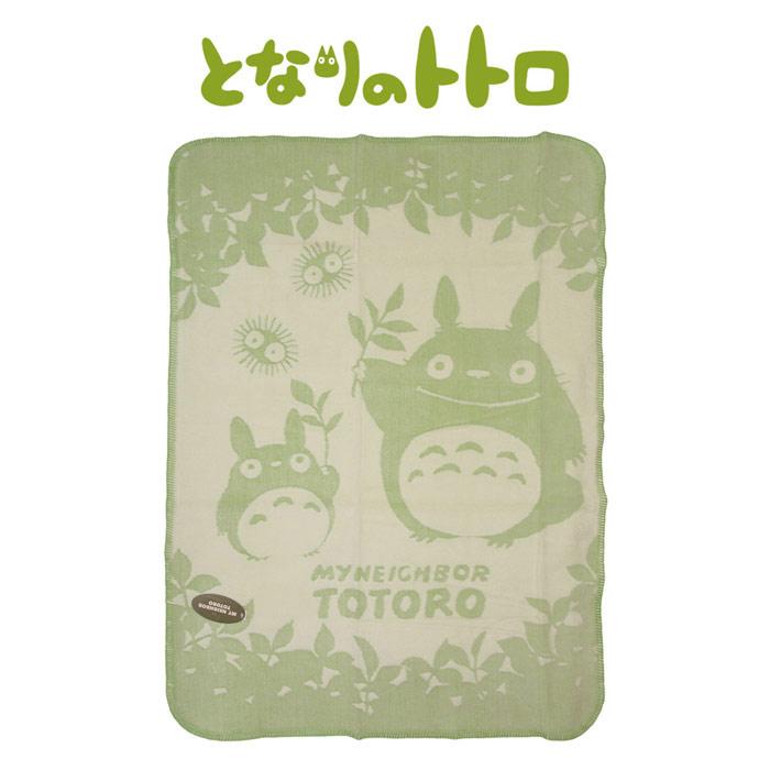 スタジオジブリ(STUDIO GHIBLI) となりのトトロ 草むら ひざ掛け サイズ/(約)70×100cm