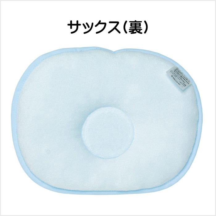 ミッフィー(miffy) ドリームリング枕 ベビーまくら サイズ/(約)22×17cm