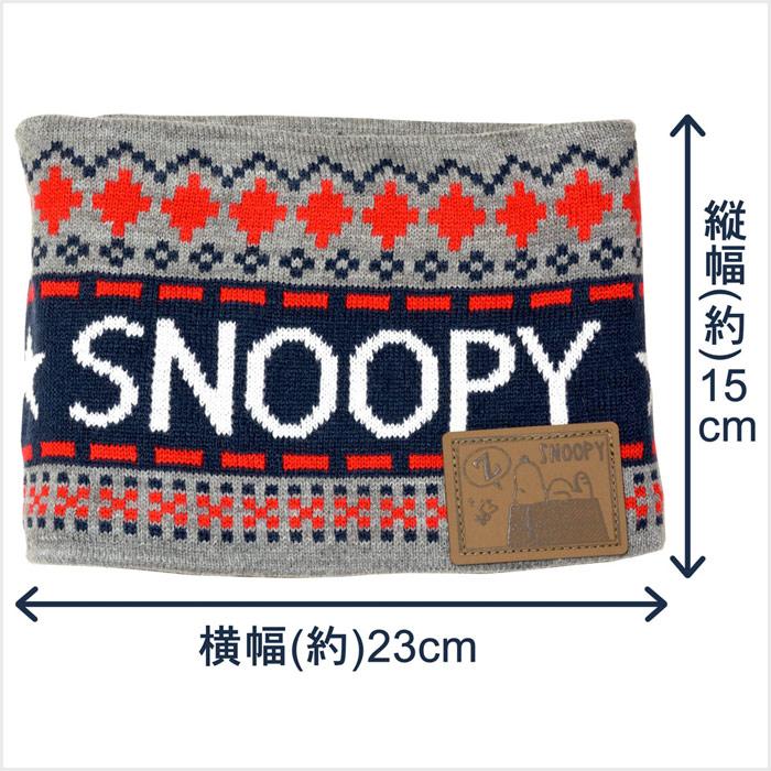 ピーナッツ(PEANUTS) スヌーピー(SNOOPY) あったかネックウォーマー ノルディック柄 サイズ/(約)23×15cm