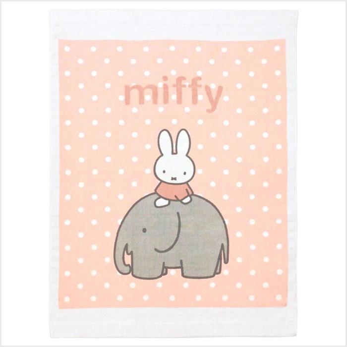 ミッフィー(miffy) ベビー タオルケット エレファント サイズ/(約)85×115cm