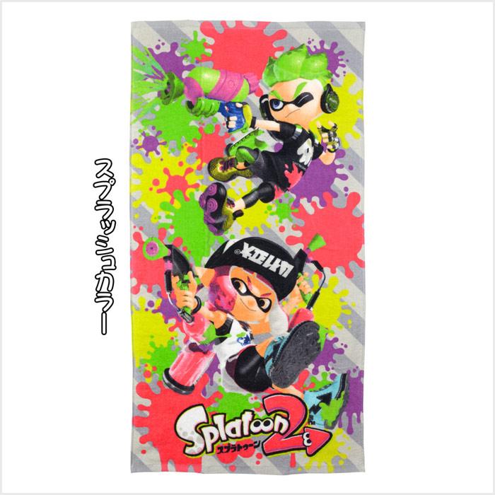 任天堂(Nintendo) スプラトゥーン2 バスタオル サイズ/(約)60×120cm