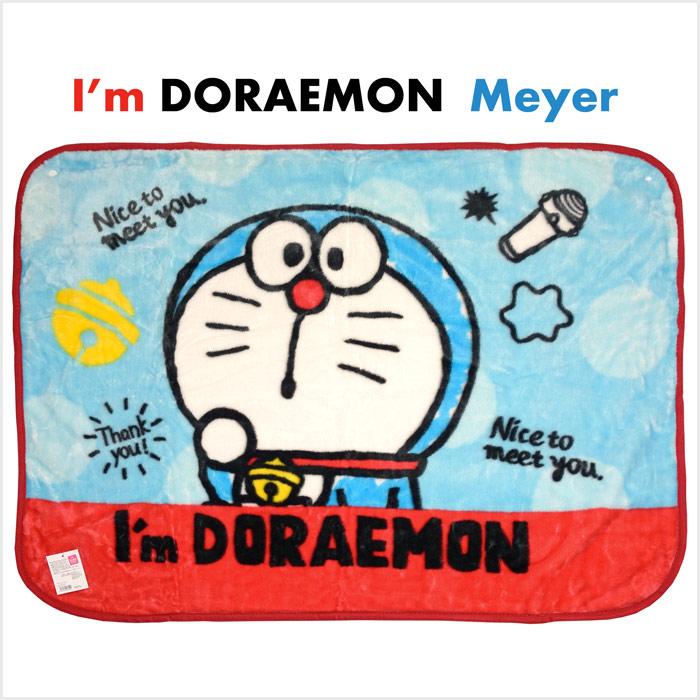 ドラえもん(DORAEMON) マイヤー ひざ掛け ドット サイズ/(約)70×100cm CMY3-IDR-DT