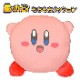 任天堂(Nintendo) 星のカービィ もちもちクッション サイズ(約)35×35×12cm