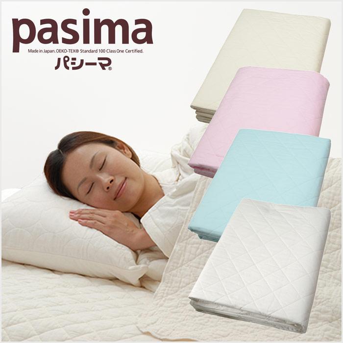【送料無料】龍宮(Ryugu) パシーマ キルトケット サイズ/シングル(約)145×240cm