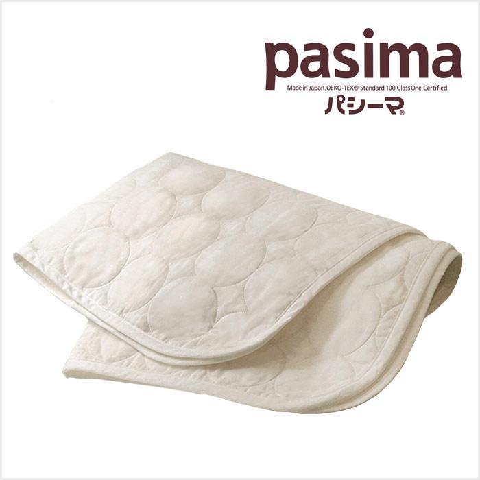 【送料無料】龍宮(Ryugu) パシーマのバスタオル サイズ/(約)70×130cm