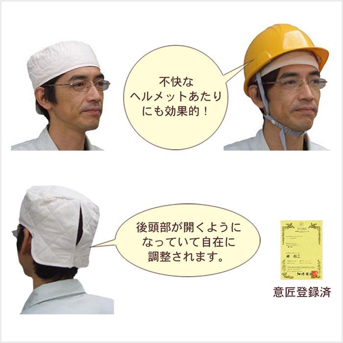 龍宮(Ryugu) パシーマの汗とりインナーキャップ フリーサイズ/周長(約)61cm