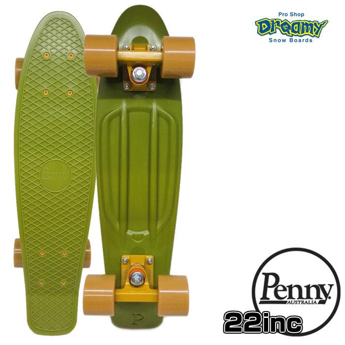 "PENNY SKATEBOARD ペニースケートボード CLASSICS 22""   BURNT OLIVE オリジナルカラー DREAMY限定 22 クラシックス  ウィール59mm  正規品"
